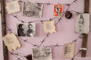 Photo of В Уфе во время акции «Молитва памяти» вспомнят имена погибших и пострадавших в годы репрессий