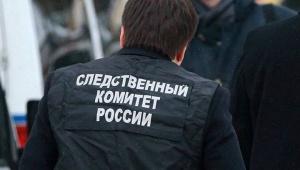 Photo of В Башкирии в заброшенном доме нашли изуродованный труп