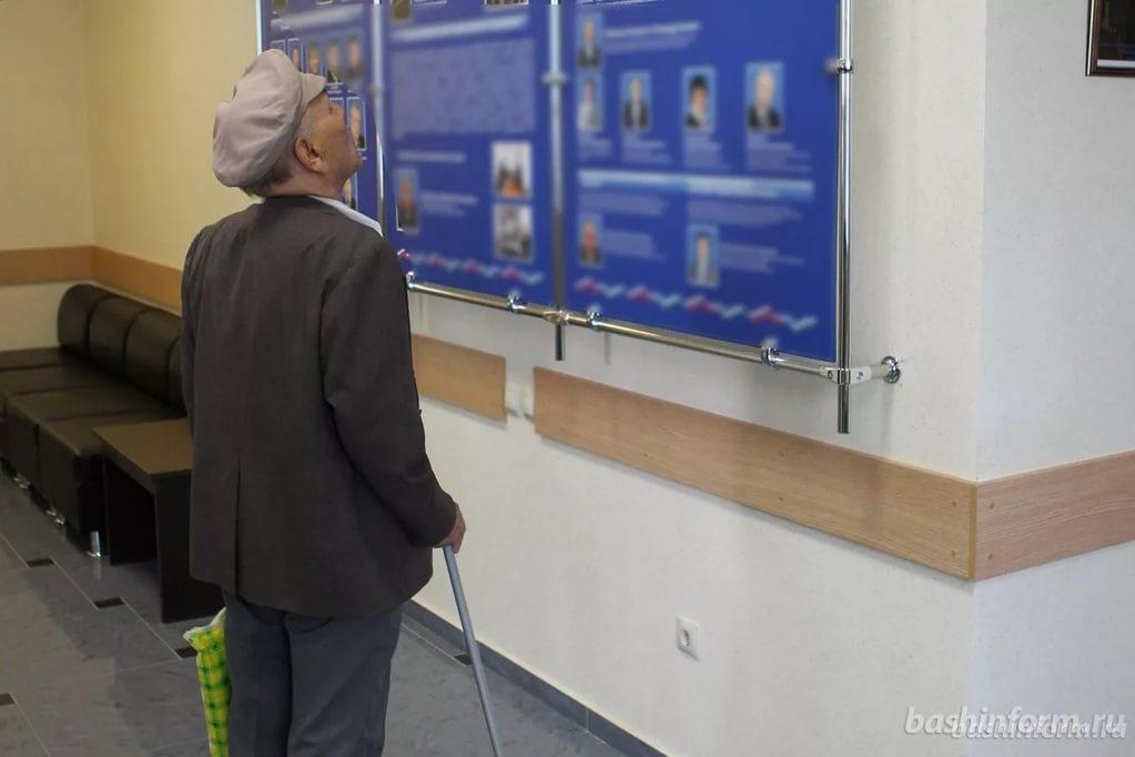Photo of Ко Дню пожилых людей «Башинформ» выяснил, кого принято считать пожилым