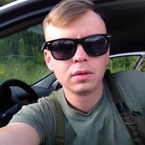 Photo of В Уфе активиста «Открытой России» хотят подвести под экстремизм