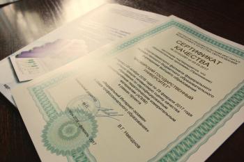 Photo of Вуз Стерлитамака получил сертификат качества