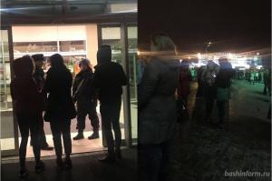 Photo of В Уфе эвакуировали посетителей и сотрудников крупного торгового центра