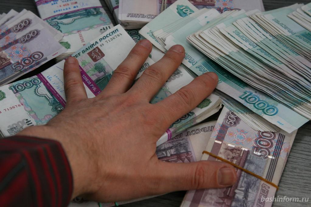 Photo of В Башкирии вводят новые налоговые льготы