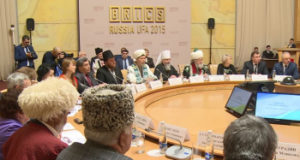 В Башкирии на развитие родных языков направят несколько сотен миллионов рублей