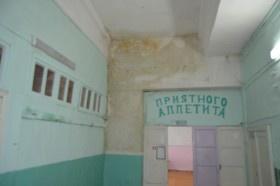 Photo of В школе в Башкирии дети вынуждены учиться в антисанитарных условиях