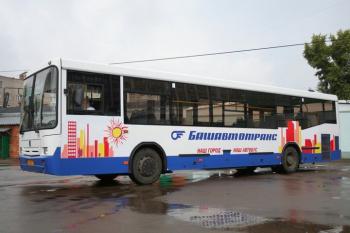 «Башавтотранс» требует возместить более 270 млн рублей за перевозку льготников