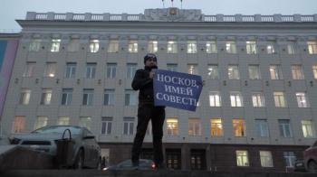Photo of В Башкирии общественники требуют довести до суда уголовное дело против депутата Андрея Носкова
