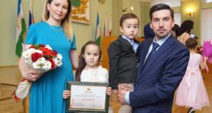 Лучшая семья Уфы живет в Орджоникидзевском районе