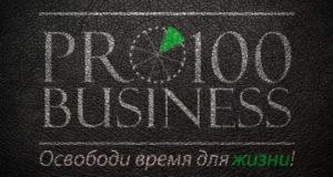 Презентация по бизнесу на криптовалюте!