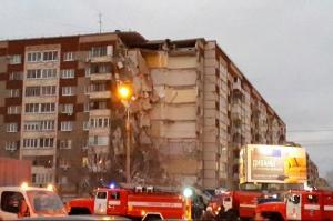 Photo of МЧС Башкирии приведено в полную готовность в связи с обрушением дома в Ижевске