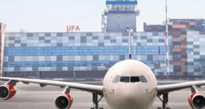 Сеть региональных авиаперевозок из Уфы будет расширяться
