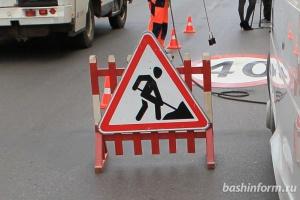 Photo of В Уфе частично ограничено движение транспорта на мосту в створе улицы Воровского
