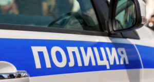 В Башкирии на 10 летнего школьника напал педофил