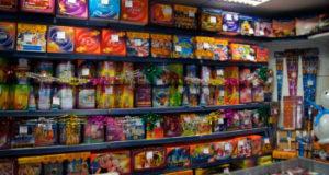 В Башкирии четверо подростков ограбили магазин фейерверков на 50 тысяч рублей