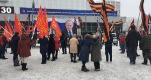 «Люблю только Путина»: активисты НОД провели в Уфе митинг в поддержку президента