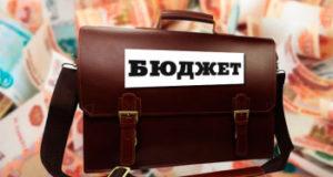 Назван объем поступлений в бюджет Башкирии из федеральной казны