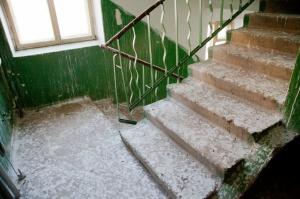 Photo of В Башкирии ТСЖ незаконно собирало с жильцов плату за капремонт