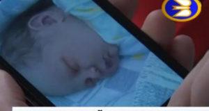 В уфимском роддоме перепутали новорожденных