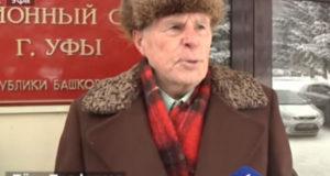 Видео: Пенсионер из Стерлитамака лишился 100 тыс руб, вложив деньги в потребкооператив
