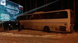 Photo of В Башкирии неуправляемый автобус съехал на обочину и сбил человека насмерть