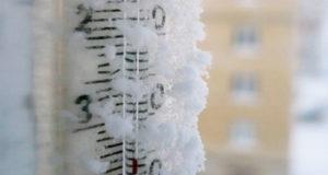 Синоптики предупреждают о морозах в Башкирии до  34 градусов