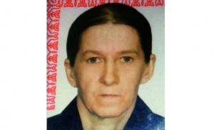 Photo of В Башкирии ищут пропавшую в декабре 55-летнюю Наталью Савчук