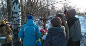В Башкирии похоронили Дмитрия Рудова, совершившего самосожжение