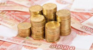 В Башкирии названа сумма, которую направят на выплату повышенных пенсий