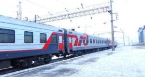 В Башкирии повысятся цены на проезд в пригородных поездах