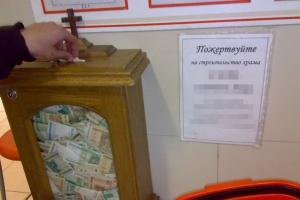 Photo of В Башкирии пьяный вор-рецидивист ограбил храм