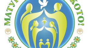 1 марта в республике будет отмечаться День башкирской семьи