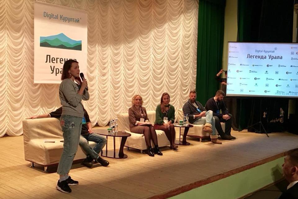 Photo of В Башкортостане первый «Digital Курултай» стал территорией контактов
