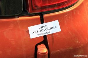 Photo of В Уфе эвакуируют автомобили, мешающие расчистке снега