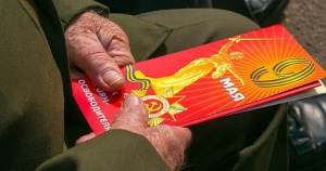 Photo of Власти Уфы незаконно отказали вдове ветерана войны в социальных выплатах