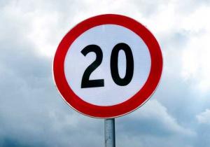 Photo of В РБ мужчина украл символ ограничения скорости, чтоб поставить его у собственного дома