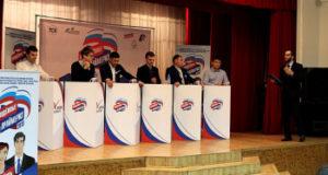 В Стерлитамаке обусловились все полуфиналисты «Молодежных праймериз»