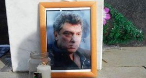Власти Уфы согласовали митинг памяти Бориса Немцова