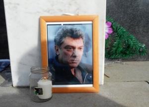 Photo of Власти Уфы согласовали митинг памяти Бориса Немцова