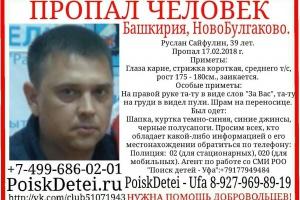 Photo of В РБ продолжаются поиски пропавшего доктора