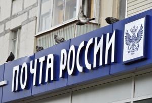Photo of В РБ грабители вынесли из почты два мешка с денежными средствами