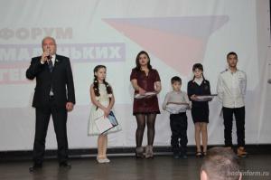 Photo of В Уфе «молодогвардейцы» в первый раз провели Форум малеханьких героев