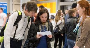 В Уфе пройдет кадровый форум для учащихся и выпускников