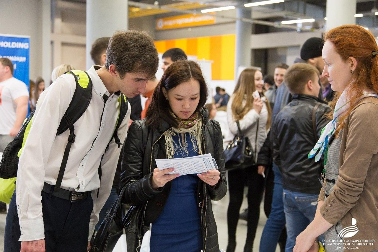 Photo of В Уфе пройдет кадровый форум для учащихся и выпускников