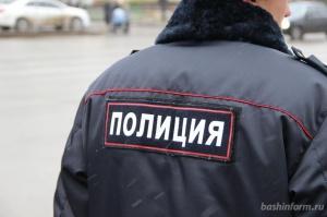 Photo of МВД по РБ о ЧП в Баймаке: Ранее сообщений и жалоб о конфликтах от родителей учеников не поступало