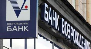 Предприниматель Сулейман Керимов желает купить долю банка «Возрождение»