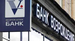 Photo of Сулейман Керимов покупает долю в банке «Возрождение»
