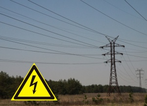 Photo of О соблюдении охранной зоны повдоль линий электропередачи — анонсы Учалы