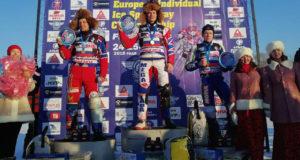 Уфимец Никита Богданов   бронзовый призер чемпионата Евро союза