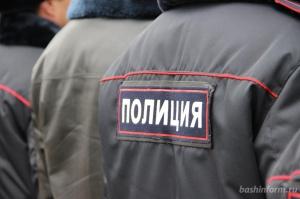 Photo of В РБ прекращены поиски пропавшей семьи