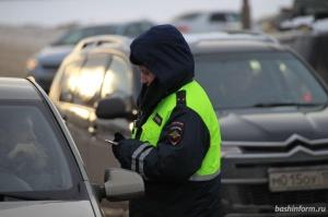 Photo of Обитатель Башкирии оплатил 20 штрафов ГИБДД, чтоб не лишиться водительского удостоверения